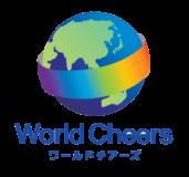 ワールドチアーズ協同組合